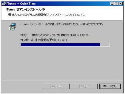 1103142.jpg