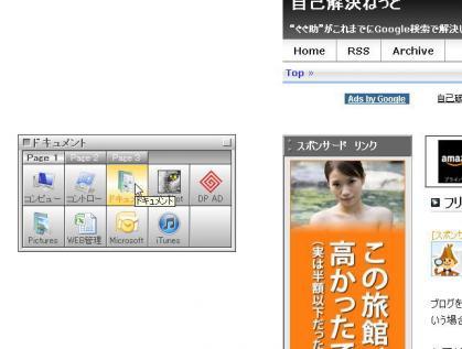 jk1102112_20110211112748.jpg