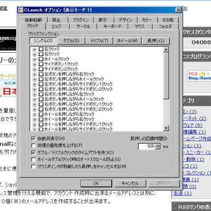 jk1102113_20110211112747.jpg