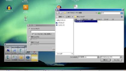 jk1102114_20110211112747.jpg