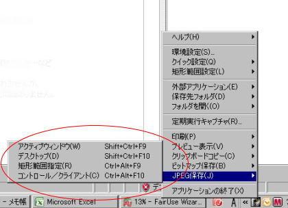 winshot1_20090316234242.jpg