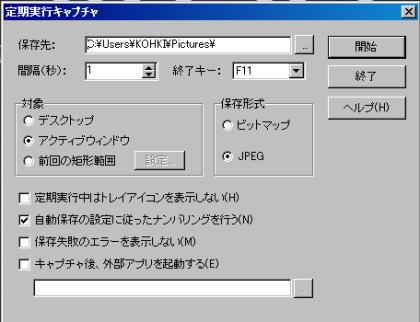winshot2.jpg