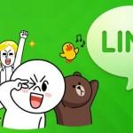 LINEの新機能関連2件 スタンプ予測変換が邪魔!/怪しい他端末ログイン通知!