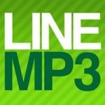 LINEで友達に音楽ファイルを送りたい。なるべく簡単な方法で。