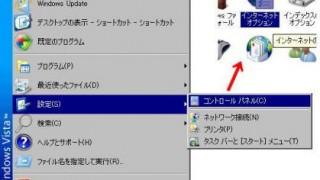 画像を保存すると「.bmp」(ビットマップ)になってしまう。