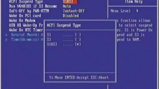 [Windows Vista] スリープモードにしてもファンが回り続ける!?