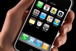 iPhoneの着信音を自分の好みの音楽にするには?