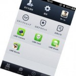 iphoneでLINEの通知音が3回も4回も鳴る現象の対処法