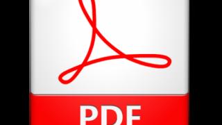 pdf文書の一部を拡大印刷、または余白を削って印刷したい。